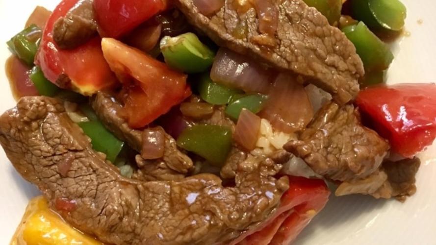 Vita chinezeasca cu ardei gras